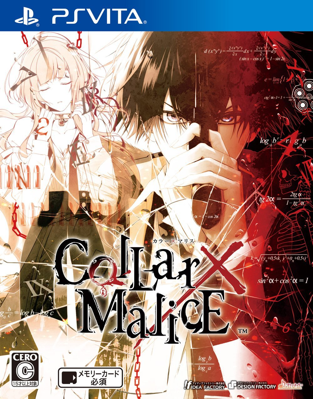 CollarxMalice