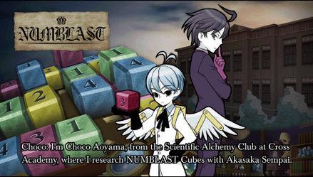 Aoyama a 12 ans, mais la traduction ne le précise pas