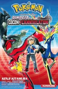 Pokemon Diancie et le cocon de l'annihilation