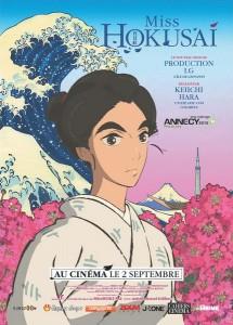 Miss Hokusai Affiche francaise