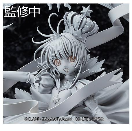 Figurine Sakura Gros plan
