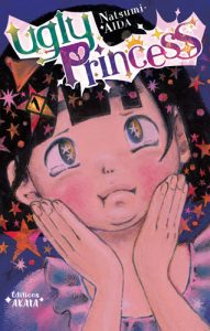 Ugly Princess T01 Akata