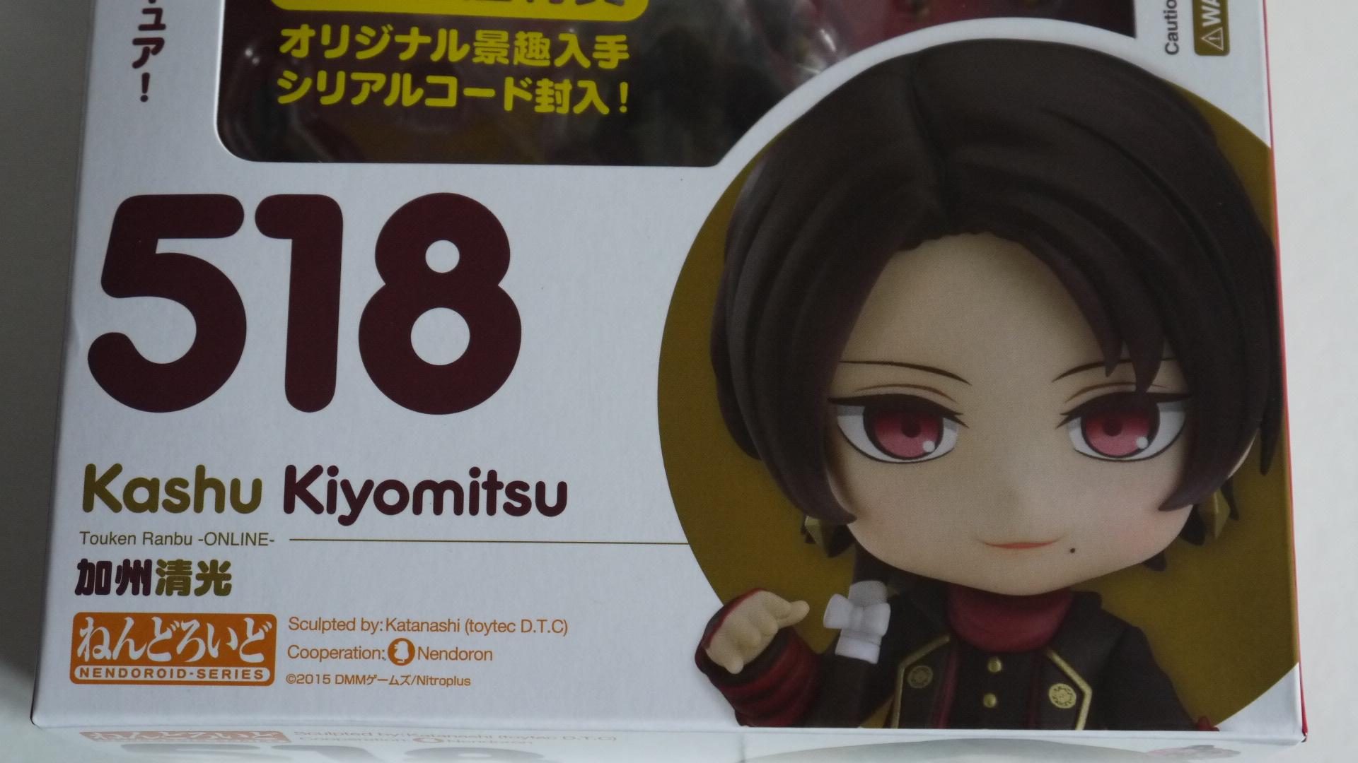 nendo-kiyomitsu-kashu-001